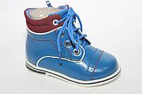Детские демисезонные ботинки синие B&G 23-26