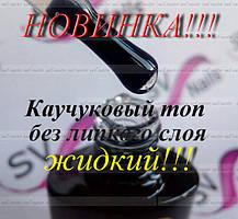 БАЗЫ/ТОПЫ КГ