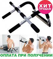 Турник для дома, домашний турник Iron Gym. Позволяет выполнять 12 различных силовых упражнений