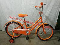 Детский двухколесный велосипед 20дюймов JK-713 CROSSER, фото 1