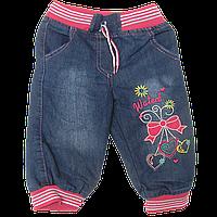 Детские джинсы с трикотажными манжетами и поясом, с вышивкой, Турция, р.80. 86, 92, 98, 104
