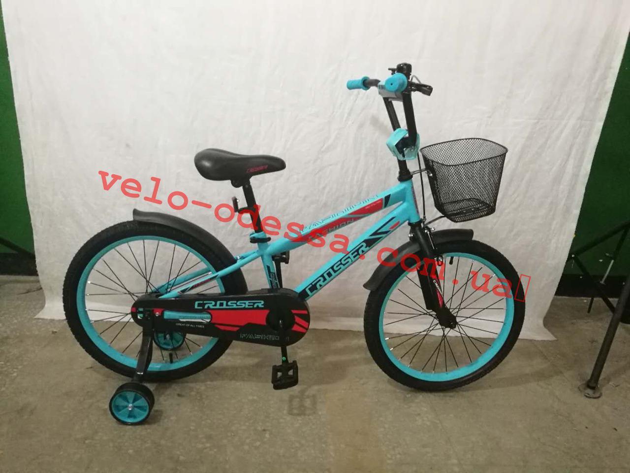 Детский двухколесный велосипед 20 дюймов JK-717 CROSSER+корзинка