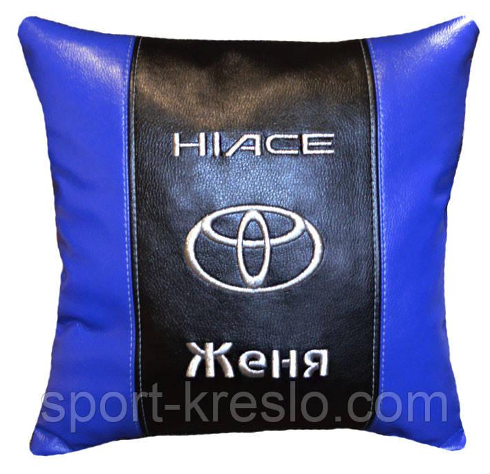 Подушка автомобильная toyota с вышивкой имени сувенир