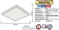 Светильник DOWNLIGHTS LED Horoz Electric, 32W,3000K, 4200К, 6000К, белый  квадрат, ARINA-32