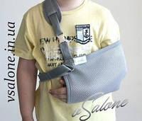 Бандаж поддерживатель руки (косынка) детский Алком 3004К  размеры 1,2, фото 1
