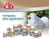 8in1 - витамины для собак (Германия)