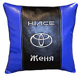 Подушка в авто сувенирная  с логотипом toyota тойота, фото 5