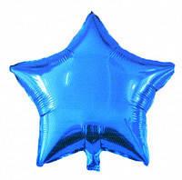 Шарик фольгированный звезда Синяя