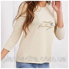 Трикотажная женская кофта Белла, цвет золотой