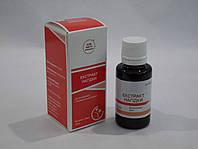 Календулы экстракт -  для заживления гнойных ран и высыпаний при экземах