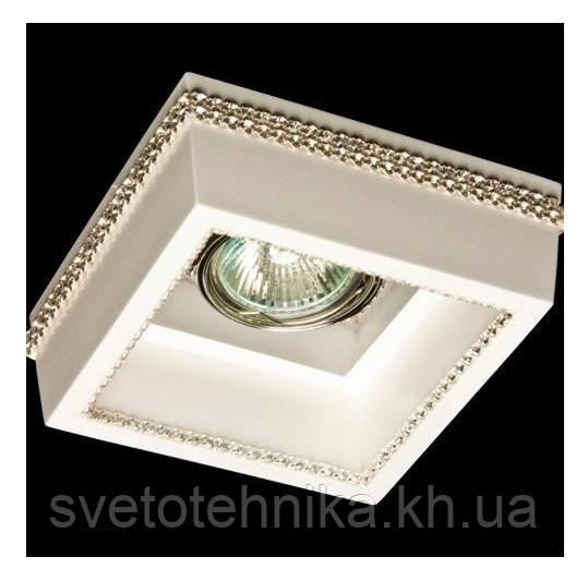 Светильник потолочный точечный из дерева Точка Света СВБ 18У-35-080 УХЛ4