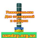 Сетка 1,5х10 темно-зеленая ячейка ромб 30х30мм пластиковая Универсальная для заборов и ограждений декоративная, фото 2