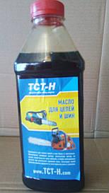 Масло для смазки цепи бензопилы или электропилы ( не полный литр)