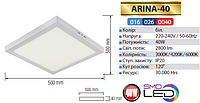 Светильник DOWNLIGHTS LED Horoz Electric, 40W,3000K, 4200К, 6000К, белый  квадрат, ARINA-40