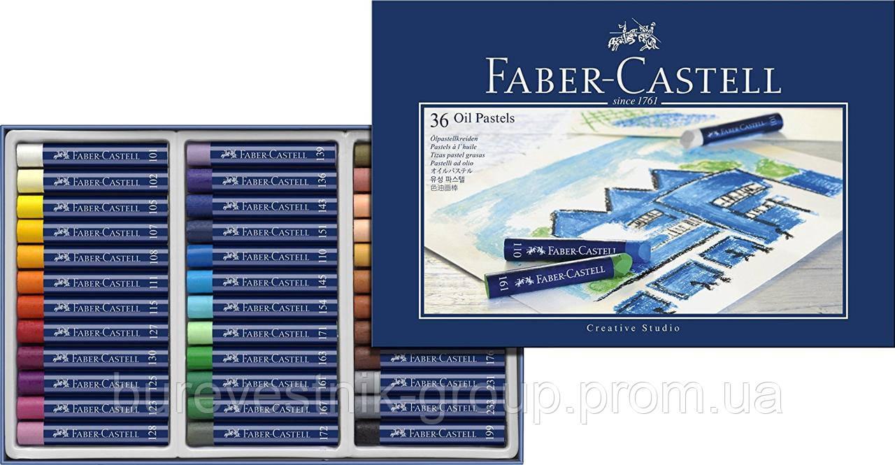 """Набор художественной масляной пастели Faber Castell """" GoldFaber"""" 36цв. ( 127036 )"""