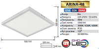 Светильник DOWNLIGHTS LED Horoz Electric, 48W,3000K, 4200К, 6000К, белый  квадрат, ARINA-48