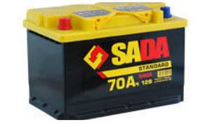 Аккумулятор 6СТ- 70Аз STD