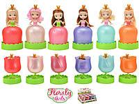 """Кукла серии """"Цветочные принцессы"""" S1 - (с ароматом, 6 видов в ассорт.), Floraly Girls"""