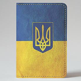 Обложка на автодокументы v.1.0. Fisher Gifts 02 Гражданин Украины 2 (эко-кожа)