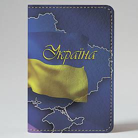 Обкладинка на автодокументи 1.0 Fisher Gifts 08 Прапор з картою України (еко-шкіра)