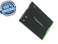 Аккумулятор батарея для BlackBerry JM1 Bold 9930 9900 Torch 9860 9850 оригинал