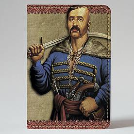 Обкладинка на автодокументи 1.0 Fisher Gifts 13 Справжній український козак (еко-шкіра)
