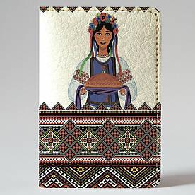 Обкладинка на автодокументи 1.0 Fisher Gifts 20 Брюнетка українка (еко-шкіра)