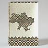 Обложка на автодокументы v.1.0. Fisher Gifts 18 И.Богун (эко-кожа), фото 5
