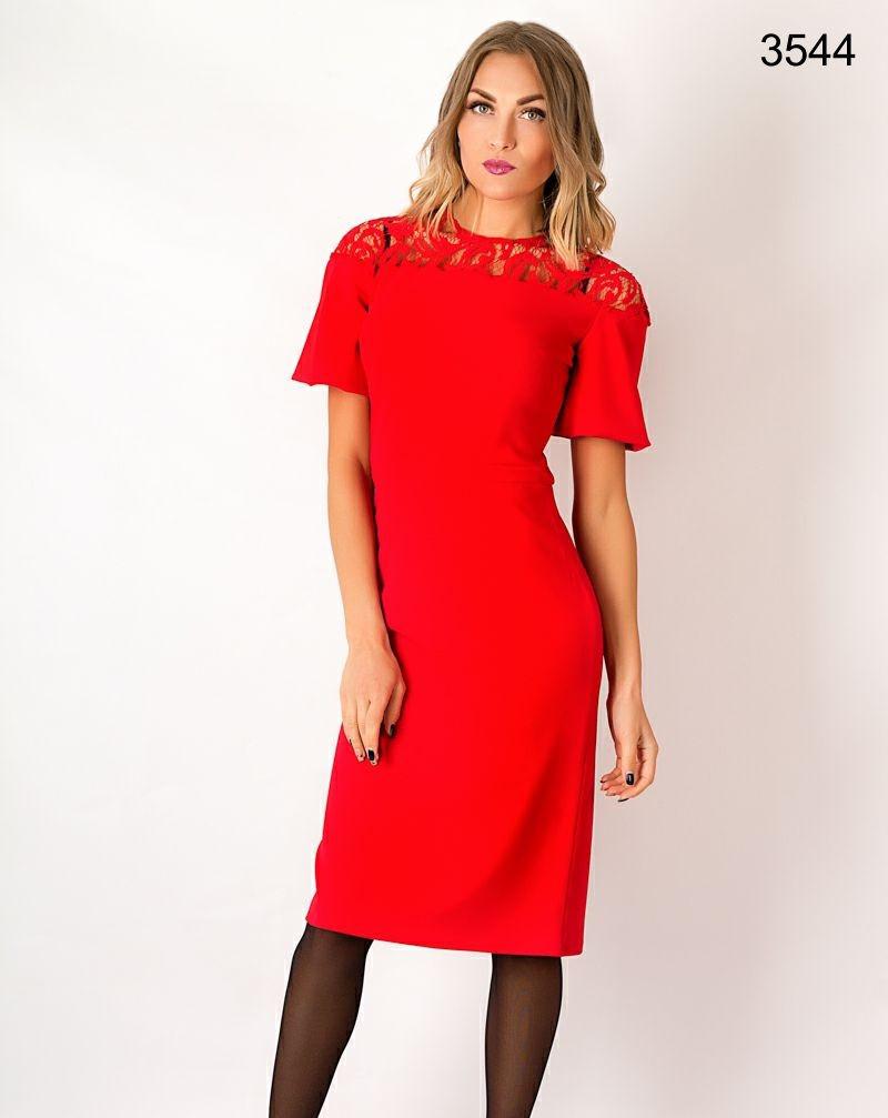 Женское платье миди с коротким рукавом