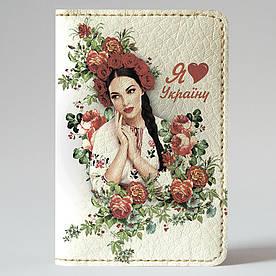 Обкладинка на автодокументи 1.0 Fisher Gifts 21 Я люблю Україну (еко-шкіра)