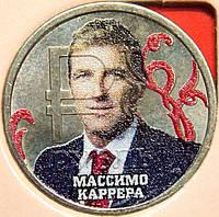 Каррера в Украине. Сравнить цены 52fac4b134c60