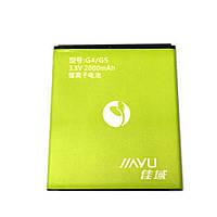 Аккумулятор к телефону Jiayu G4/G5 2000mAh