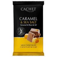 Молочний шоколад з карамеллю і сіллю Cachet 32% Milk Chocolate with Salted Caramel, 300г