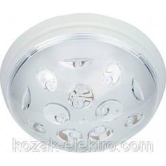 Светильник пластиковый NAZAR  белый