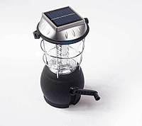 Мощный светодиодный фонарь на солнечной батарее 2860/ CN-L982, три варианта подзарядки