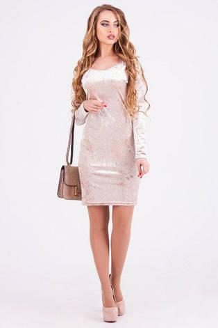 Женское платье Виола велюр цвет бежевый размер  44, 46, фото 2