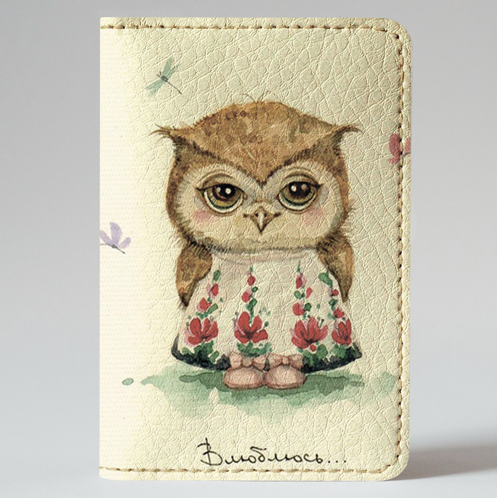 Обложка на автодокументы Fisher Gifts v.1.0. 121 Совушка влюблённая (эко-кожа)