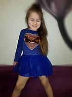 Платье нарядное с пайетками на две стороны  для девочек 3-6 лет