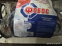 Пружины москвич 2141 передние стандартные, фото 1