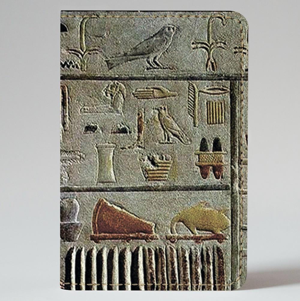 Обложка на автодокументы Fisher Gifts v.1.0. 168 Египетские иероглифы (эко-кожа)