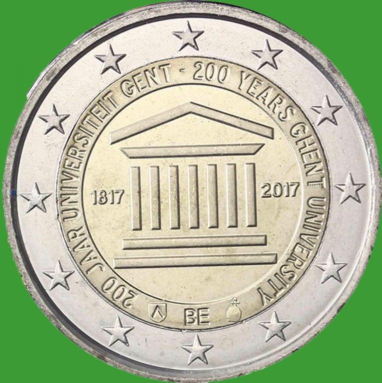Бельгія 2 євро 2017 р. 200 років заснування Гентського університету