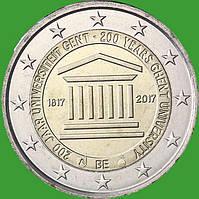 Бельгия 2 евро 2017 г. 200 лет основания Гентского университета