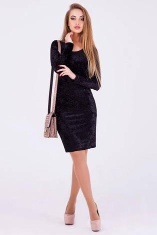 Эффектное облегающея женское платье Виола велюр цвет черный размер  44, 46, фото 2