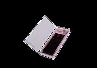 Ресницы темный шоколад поразмерно (20 лин)