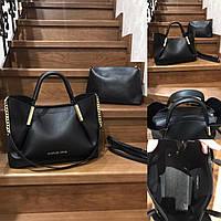 Женская стильная сумка реплика Майкл Корс черный с косметичкой