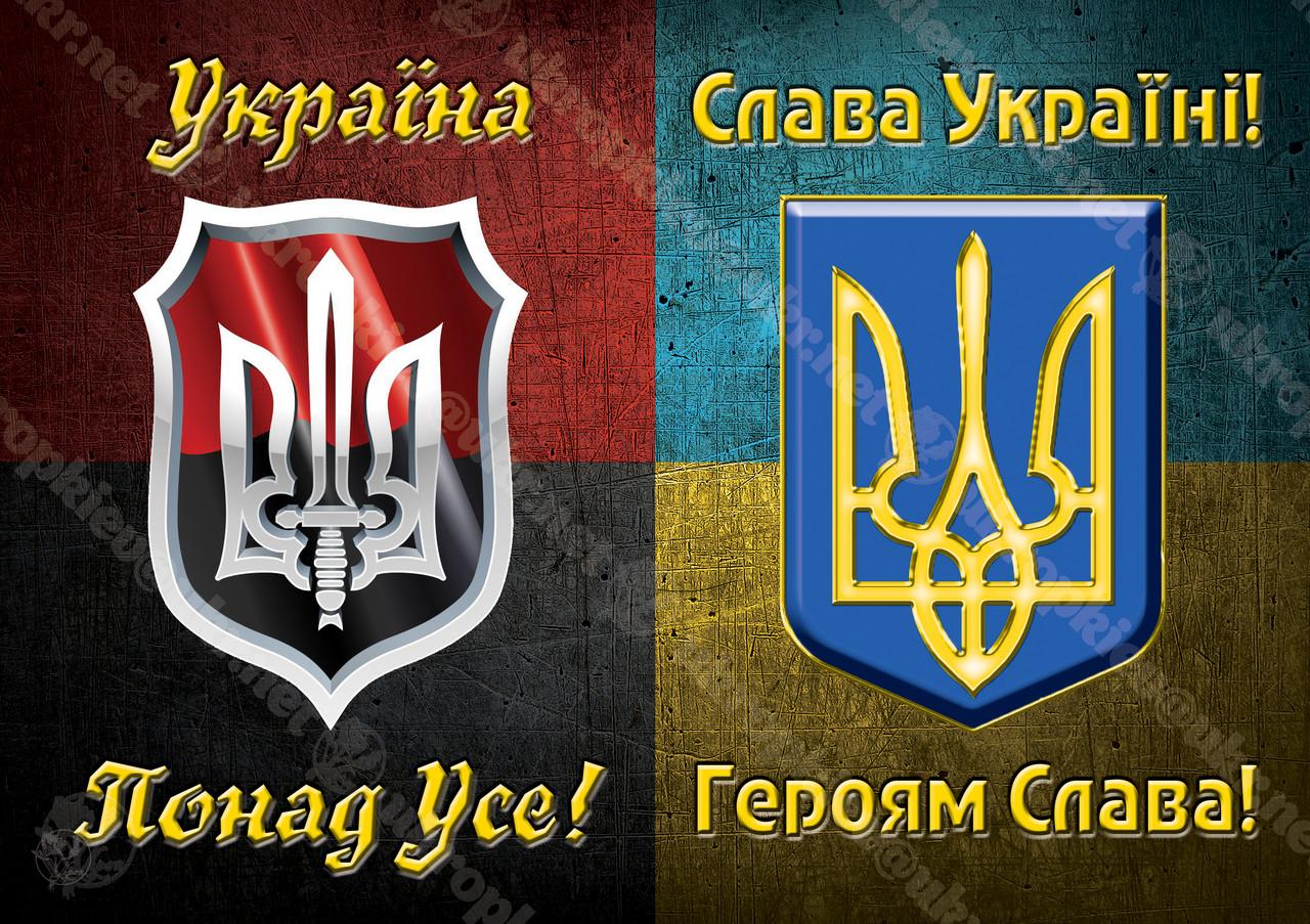 Картинки по запросу слава україні