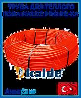Труба для теплого пола KALDE PRO PE-Xa oxygen barrier d16х2мм (турция)