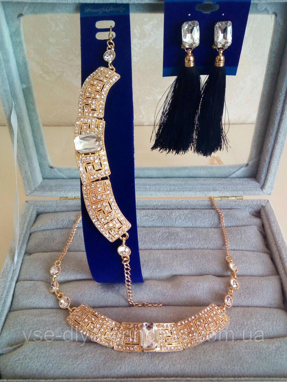 """Комплект удлиненные  серьги - кисточки """" под золото"""", колье и браслет, высота 9 см."""