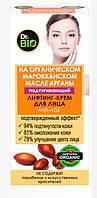 Лифтинг-крем для лица подтягивающий Anti-Age Dr.BIO Первое Решение (Россия) 50 мл. RBA /8-95