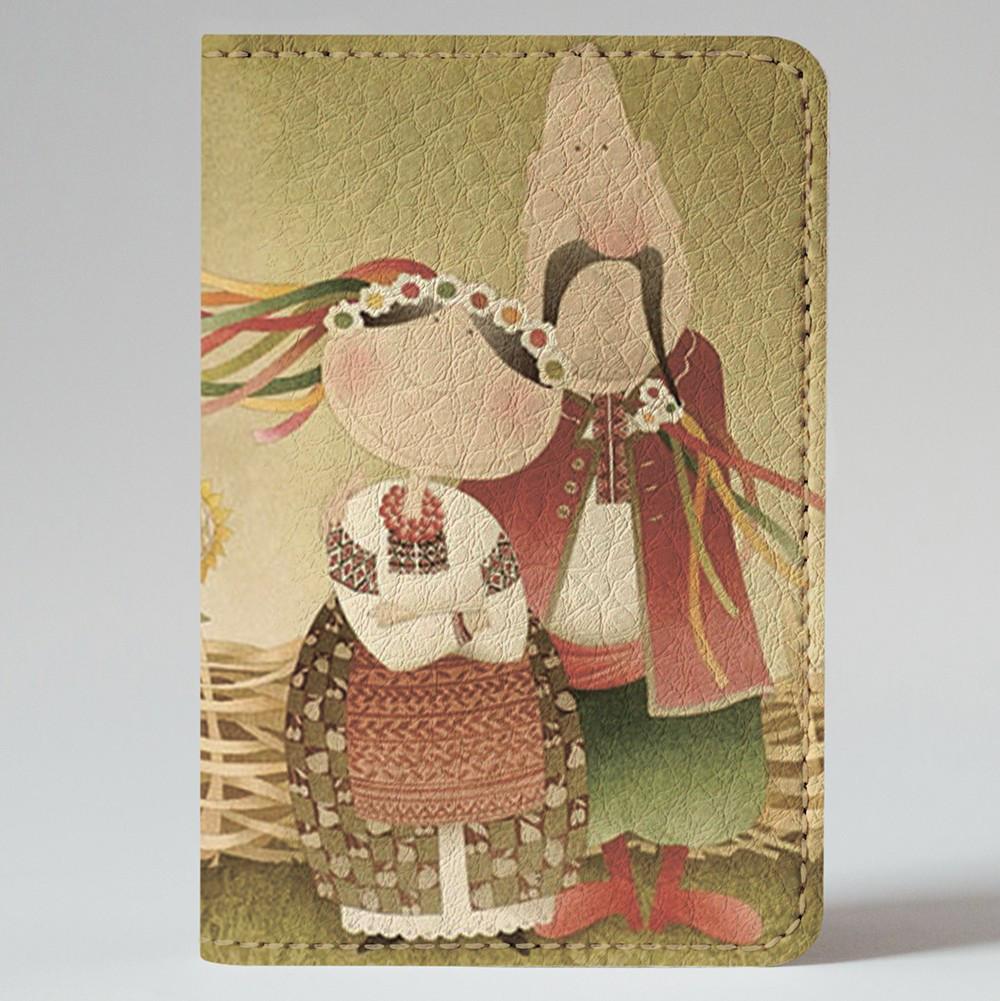 Обложка на автодокументы Fisher Gifts v.1.0. 339 Иван и Олеся (эко-кожа)
